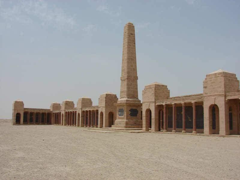 Basra war memorial