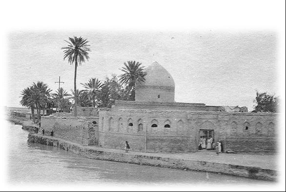 Ezra's Tomb