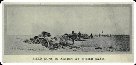 guns at sheik saad