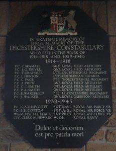 police-plaque